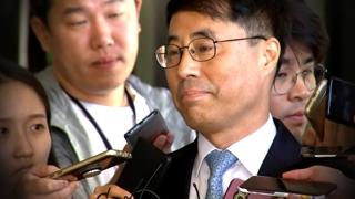 [영상구성] '사법행정권 남용' 유해용 구속영장 기각