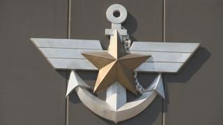 합수단, 국방부 압수수색…조현천 인사개입 조사
