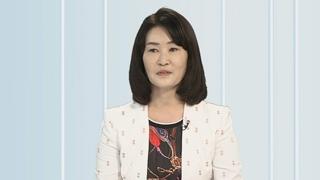 [뉴스초점] '최초' '파격' 수식어 쏟아진 평양 회담