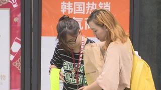 중국 10월 황금연휴 '국경절' 선호 여행지에 한국 4위