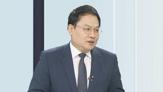 [뉴스초점] '문건 파기' 유해용 전 연구관 구속영장 기각