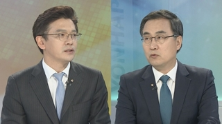 """[뉴스초점] """"한반도 비핵화"""" vs """"성과 없다"""" 엇갈린 반응"""