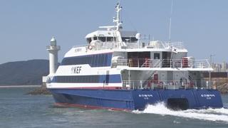 서해 바닷길 귀성 순조…인천여객선 정상운항