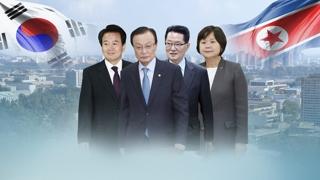 첫 남북 국회회담 가시화…보수야당 변수
