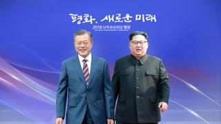 '최초'ㆍ'파격' 수식어 쏟아진 평양 정상회담