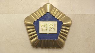 2ㆍ3심서 뒤집힌 민사소송 판결 감소