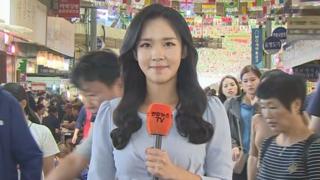 """[날씨] 내일 추석 전국 '쾌청'…""""보름달 보여요"""""""