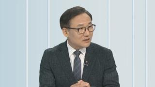 [뉴스초점] 이명박 1심 선고 다음달 5일…핵심쟁점은?