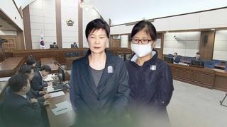 '박근혜ㆍ최순실 국정농단' 종착지에…대법원 결정 주목