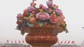 중국, 국경절 앞두고 톈안먼에 초대형 '꽃바구니' 설치