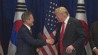 """한미, FTA 개정협정 서명…""""서로에게 더 이익"""""""