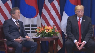 한미정상, 종전선언ㆍ북미정상회담 일시 논의