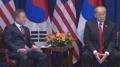 Moon y Trump discuten las 'medidas correspondientes' para la desnuclearización n..