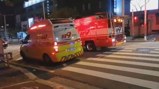 [사건사고] 음주 교통사고로 4명 다쳐…화재도 잇따라