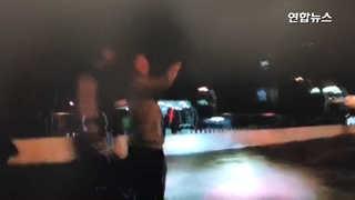 [영상] 음주차량 보행자 덮쳐 1명 의식불명 3명 경상