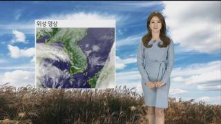 [날씨] 막바지 귀경길 날씨 무난…내일도 쾌청, 일교차 조심