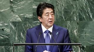 """일본 아베, 유엔연설서 """"북한과 국교정상화하겠다"""""""