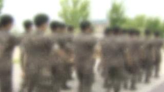 육군훈련소 메르스 의심 훈련병 격리해제