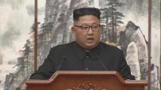 """""""속임수면 美 보복 할텐데""""…김정은, 비핵화 확고?"""
