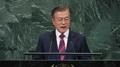 Moon urge a la ONU a no dejar atrás a Corea del Norte