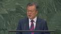 A l'ONU, Moon demande de ne pas tourner le dos à la Corée du Nord
