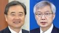 Moon nomme le 2e vice-ministre des Affaires étrangères au poste de 1er vice-mini..