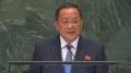 Corée du Nord : pas de dénucléarisation sans confiance envers les Etats-Unis