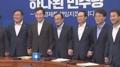 Una reunión trilateral abordará la cumbre intercoreana y la economía