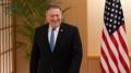 وزير الخارجية الأمريكي يصل إلى بيونغ يانغ للقاء مع كيم جونغ-أون