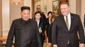 Pompeo en Corée du Sud après sa visite à Pyongyang