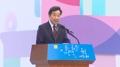 El PM dice que el Gobierno reanudará el trabajo para recopilar el diccionario co..