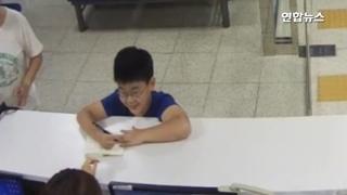[영상] 파출소 찾은 꼬마 기자, 경찰관 누나에게 반한 사연은?