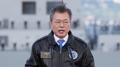 Moon assure que les deux Corées réaliseront la dénucléarisation complète