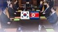 الكوريتان تعقدان محادثات رفيعة المستوى لمناقشة سبل تنفيذ اعلان بيونغ يانغ المشتر..