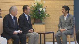 일본, 납북문제 해결 위한 연락사무소 설치 타진