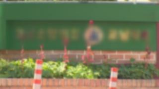 장애학생 폭행 특수학교 교사 구속영장 검찰서 반려