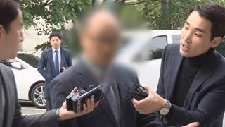 '돈스코이호 사기' 신일그룹 관계자 2명 구속