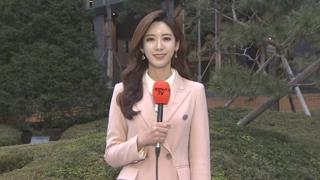 [날씨] 올가을 첫 '초미세먼지주의보'…낮기온 20도