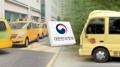 어린이 통학버스…하차 확인장치 설치 의무화