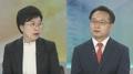 [뉴스포커스] 유시민, 노무현 재단 이사장 취임…정치권 '술렁'