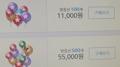 개인방송 아이템 '별풍선' 하루 구매한도 100만원