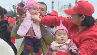 중국 작은 한 마을에 쌍둥이만 42쌍