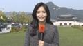 [날씨] 전북 '초미세먼지주의보'…찬바람에 쌀쌀