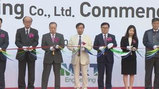[비즈&] 청호나이스 계열사 MCM, 일본 도레이사와 합작사 설립 外