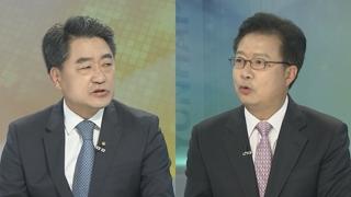 [뉴스1번지] 기재위 국감 파행…'심재철' 공방
