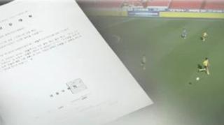 """경찰청 """"야구, 축구 신규 모집 없다"""" 선수단 날벼락"""