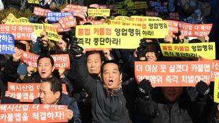 서울ㆍ경기 등 18일 택시 운행중단…대란 우려