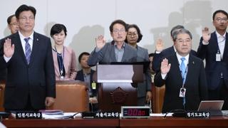 [국감브리핑] 교육청 성비위 63건 중 중징계 달랑 8건 外