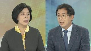[뉴스포커스] 국회, 오늘 헌법재판관 3명 표결 처리 합의
