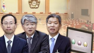 '한달째 표류' 헌법재판관 후보자 국회 본회의 표결
